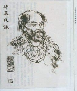 Shen Nung Pen Ts'ao ching